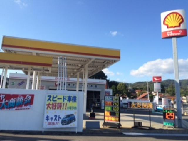 当社ガソリンスタンドですカー用品やパーツなどもご相談ください。若いスタッフがお待ちしています