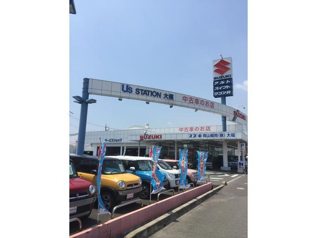 [岡山県]スズキ岡山販売(株)大福店