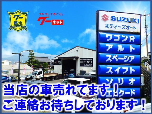 [広島県](株)ティーズオート T's auto
