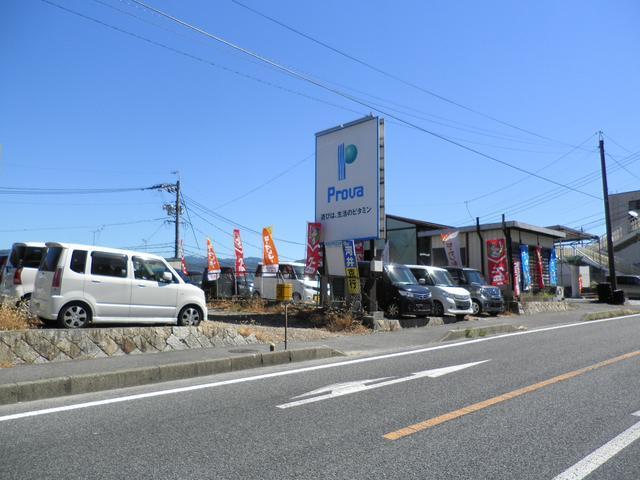国道54号線(広島市内方面行)から左側です!看板を出しております!歩道橋と信号が目印です!お気軽に!