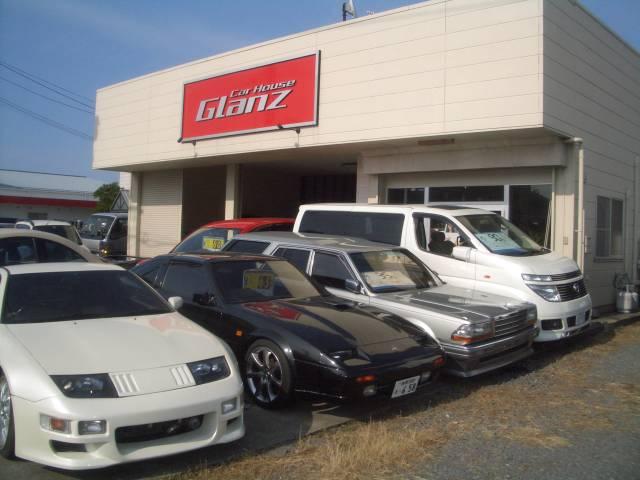 [鳥取県]Car House Glanz −グランツ−
