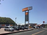 トヨタカローラ鳥取(株)桜ヶ丘店