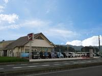 岡山ダイハツ販売株式会社 吉備路店