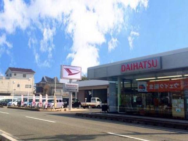 山口ダイハツ販売(株) 萩店の店舗画像
