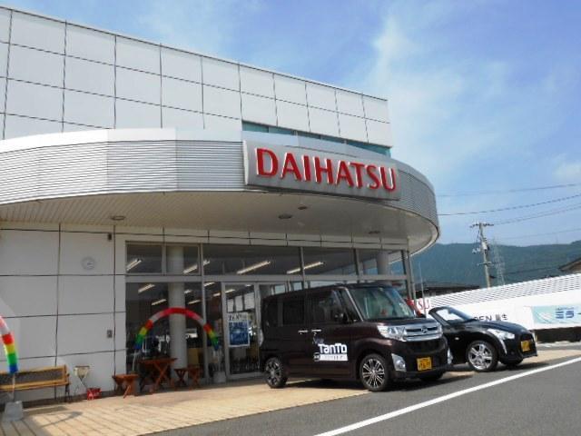 山口ダイハツ販売(株) U−CAR防府店の店舗画像
