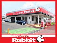 映クラ(株) ラビット岡山青江店