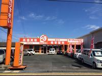 カーチェンジA1 米子店