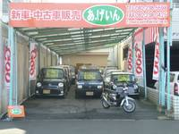 新車・中古車販売あ.げいん (株)Come