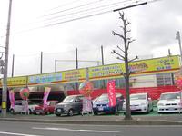 車買取ックス (株)三方良