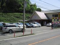Car−mode カーモード