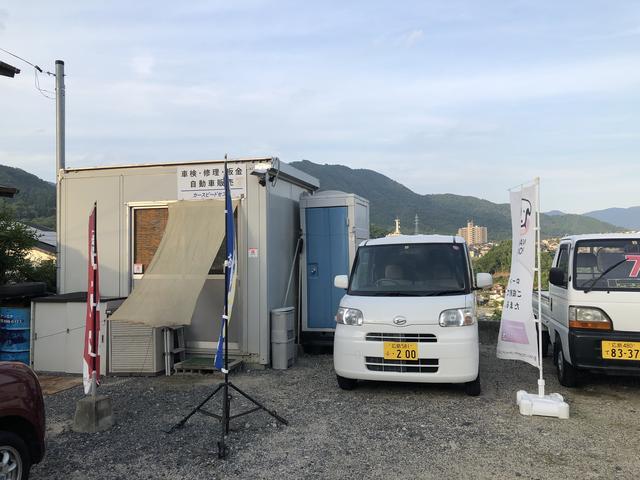[広島県]軽自動車専門店 カースピードセブン