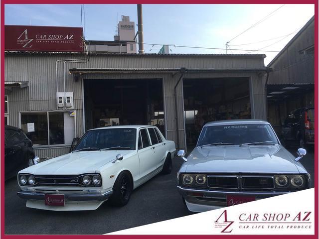 [島根県]CAR SHOP AZ (株)カーショップアズ
