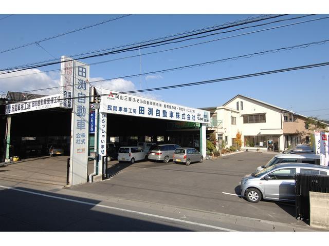 [岡山県]田渕自動車(株)