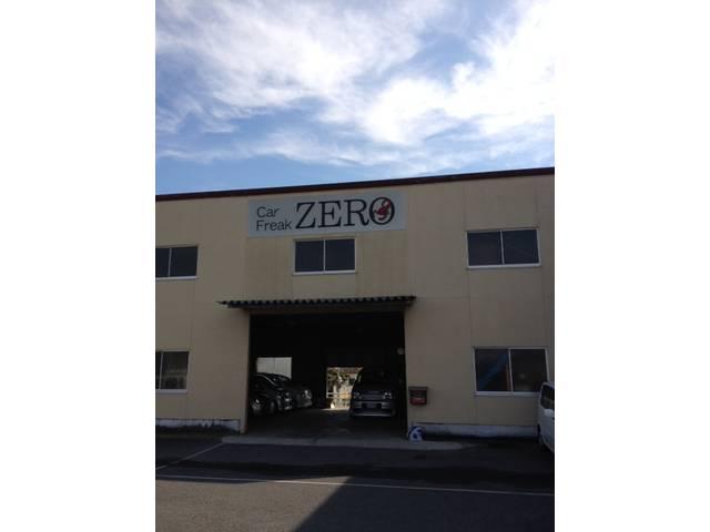 [岡山県]Car Freak ZERO カーフリークゼロ