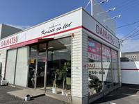 (株)コウセイ自動車販売