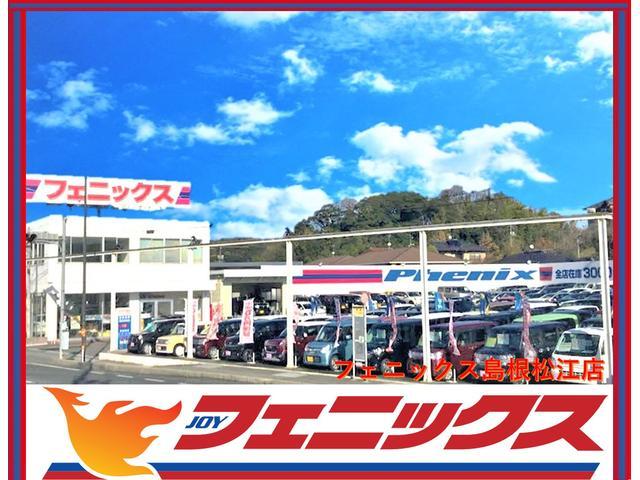 (株)フェニックス島根松江店の店舗画像