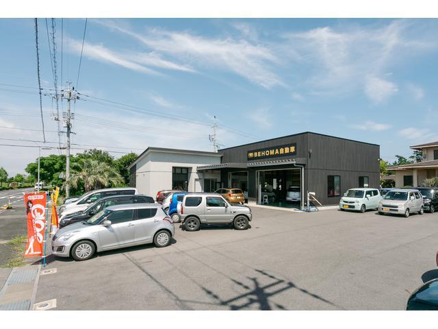[鳥取県]OGW保険事務所 境サービスセンター