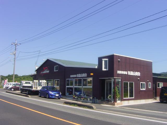 [島根県]カートピア森山 (有)森山商会