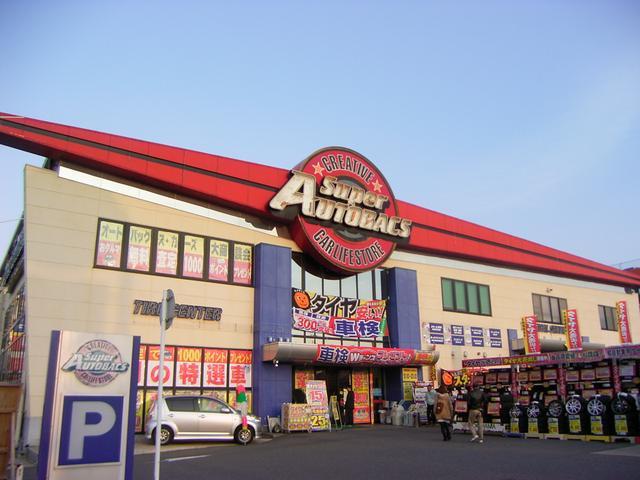 [広島県]オートバックス・カーズ SA広島商工センター