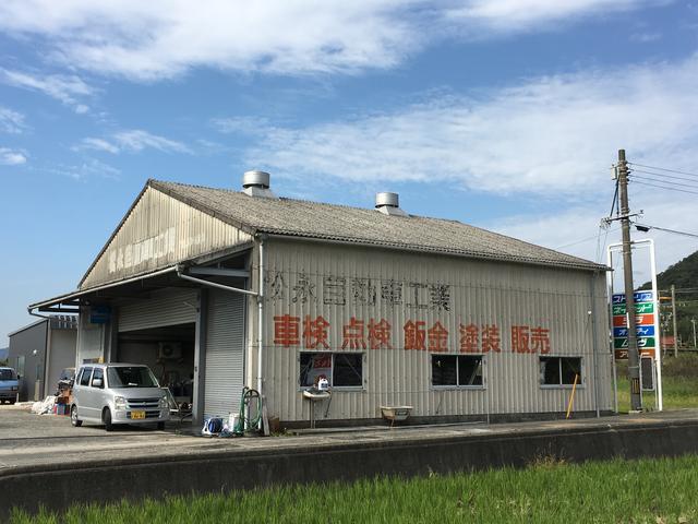 カードック Maruo (カードック マルオ)の店舗画像