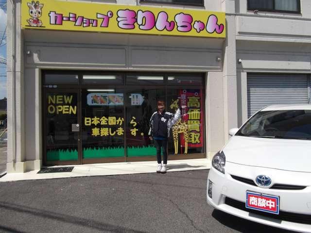 [岡山県]カーショップきりんちゃん(株)