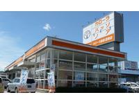 トヨタカローラ島根(株) 雲南店