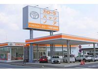 トヨタカローラ島根(株) 益田店