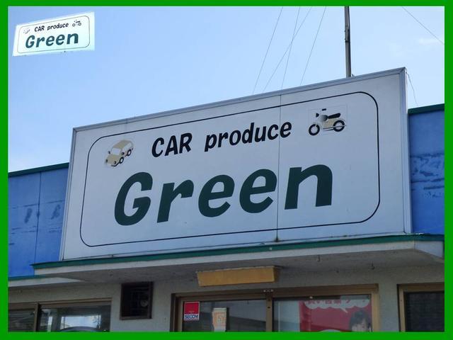 [岡山県]Green