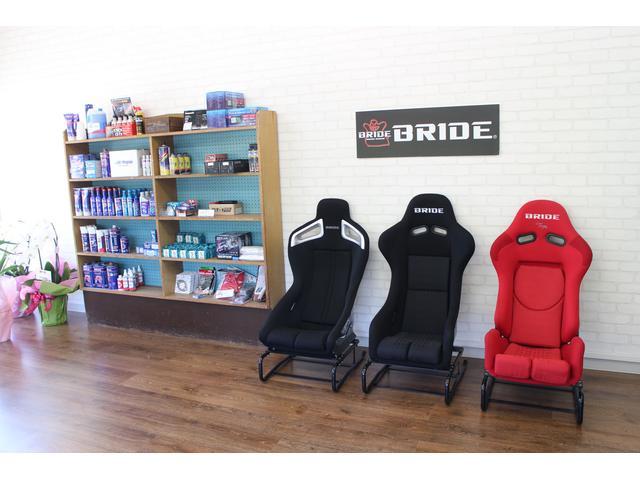 BRIDEシート試座できます!購入、取付もできますので、是非座って確かめてください!