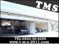 (株)TMS トータルメンテナンスサービス