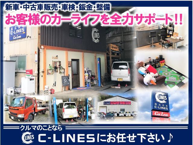 [広島県]カーラインズ (株)C−LINES