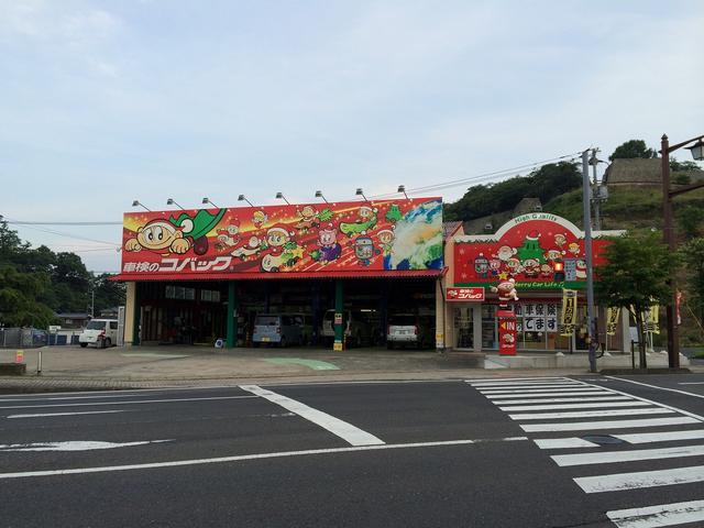 [岡山県]車検のコバック 津山店