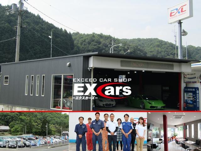 [岡山県]EXCARSα エクスカーズアルファ店