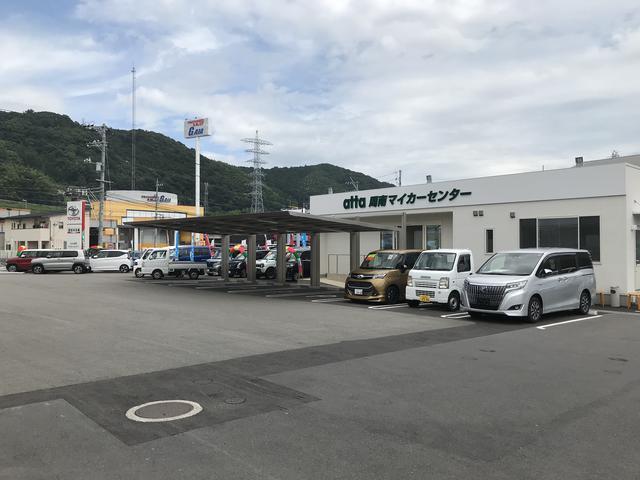 [山口県]山口トヨペット(株) atta!しゅうなん店