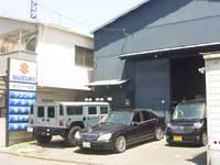 (有)フジヤマ自動車