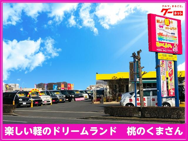 [岡山県]桃のくまさん 軽自動車専門店
