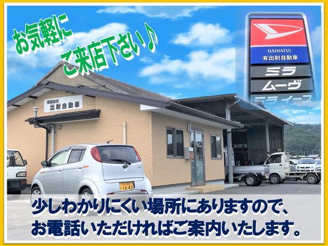 [岡山県](有)出射自動車