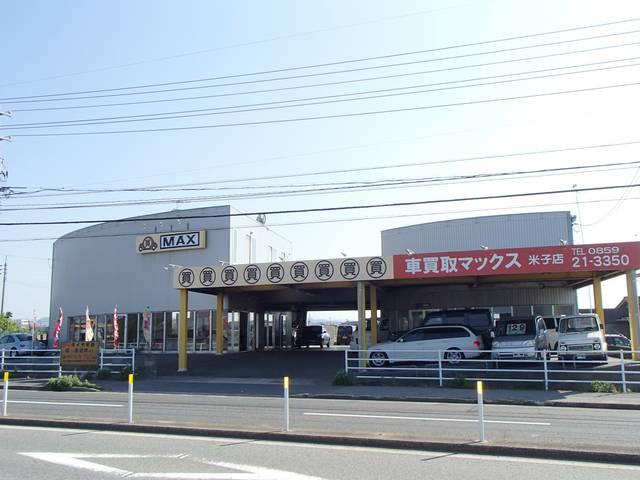 [鳥取県]MAXSHOP株式会社 マックスショップ