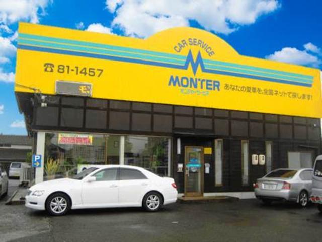 モンテカーサービスの店舗画像