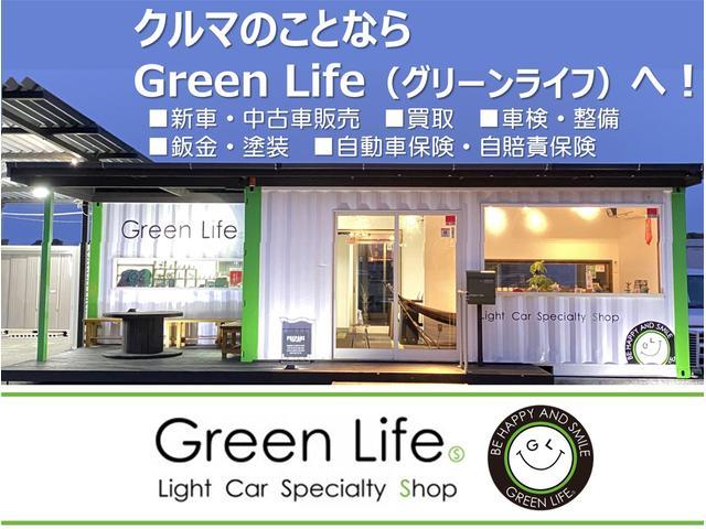 [山口県]Green Life(グリーンライフ) 株式会社GLS