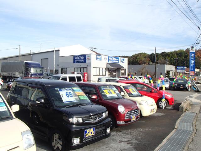 「楽しい車選びのお店!」をモットーに、ご希望のお車探しのお手伝いをいたします♪安来駅から車で5分♪
