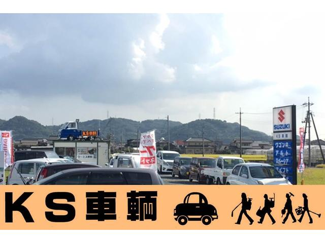 [岡山県]KS車輌