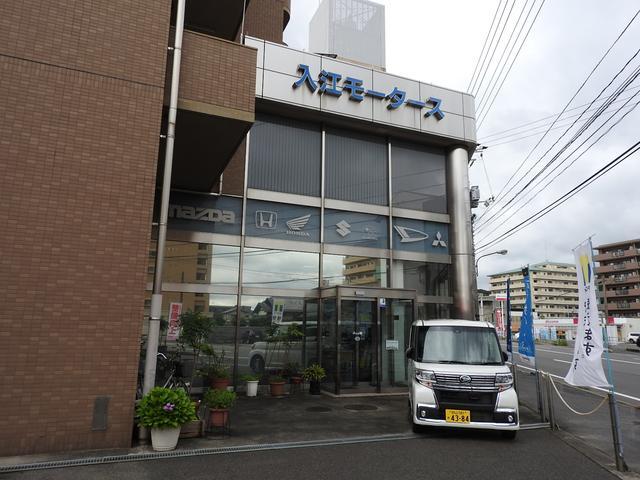 (有)入江モータースの店舗画像