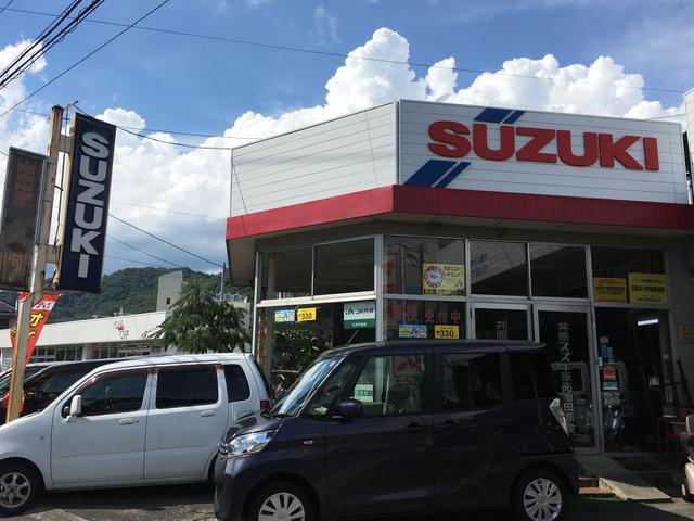 [岡山県]井原スズキ販売