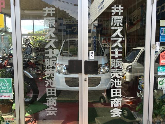 【つながり】決して大きなお店ではありませんが、お客様とのつながりを大切にしています!!