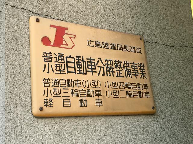 【認証工場】中国運輸局認証工場を完備しておりますので、分解整備も行えます!!