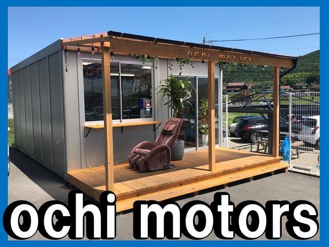[広島県]Ochi Motors 越智モータース