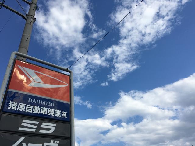 [広島県]猪原自動車興業(株)