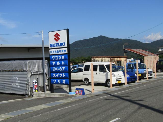 佐子自動車鈑金の店舗画像