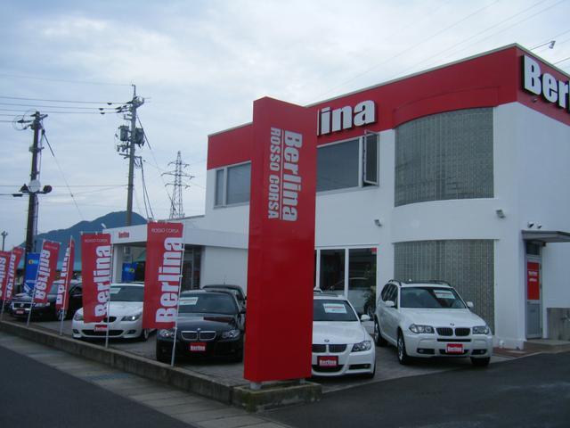 Berlinaは欧州車を知り尽くしたスタッフは品質へのこだわりを大切にしています